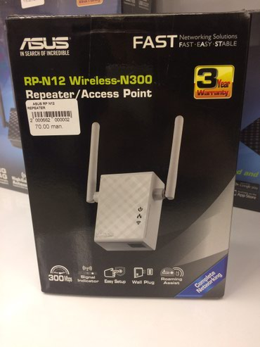 Asus wifi repeter access point wifi guclendirici. Zeiflemis wifini - Bakı
