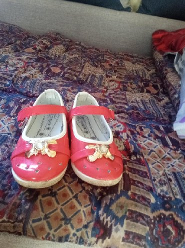Туфли .25размер.состояние хорошее