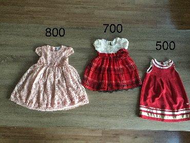 Decije haljine - Indija: Haljine vel 86/92 i vel. 92 — uzrast 1,5-3godVeoma kvalitetne i