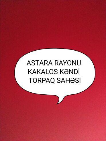 torpaq satışı - Gürgan: Satış 25 sot Biznes üçün mülkiyyətçidən