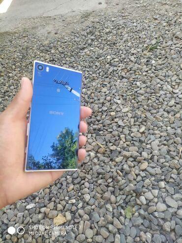 Продам свой корейский Sony Xperia! Срочно!!!