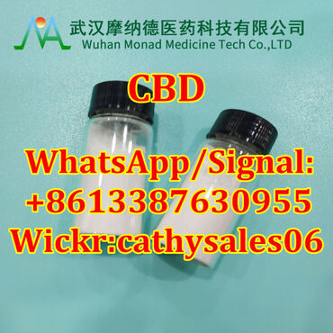 Cannabidiol CBD Isolate Crystals CAS NO.-1 Suppliers in China