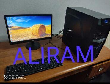 Электроника - Гюргян: Koputer aliram