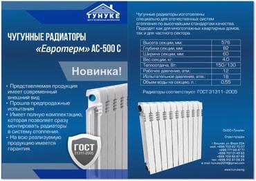 964ce67fddfb2 Сервис объявлений lalafo.kg: бесплатная доска объявлений в Кыргызстане.
