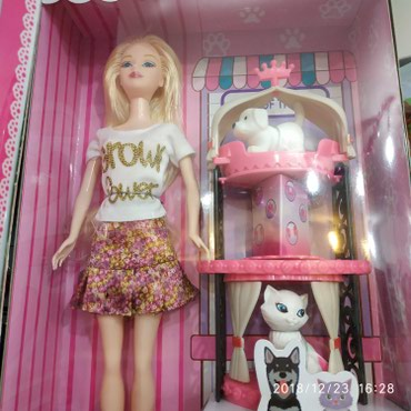 Барби с питомцами в Бишкек