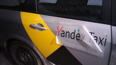 Наклейка Яндекс . брендирование(есть в Бишкек