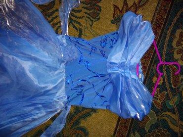 Платье 42 размер в Кок-Ой