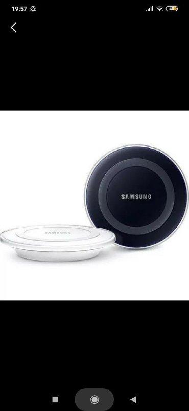 Kopya samsung wireless charger teze