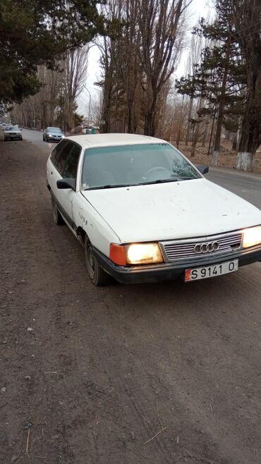 Audi 100 2 л. 1989