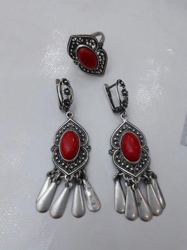 Набор серебро, новый в Бишкек