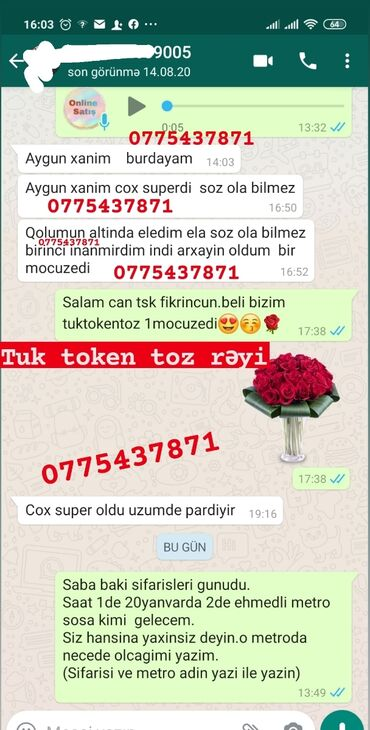 tuk token krem - Azərbaycan: Tuktokentoz mustəri rəyiTuk token toz lazere Son1aya gec ve seyrek