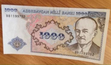 Bakı şəhərində Kohne azerbaycan eskinazı