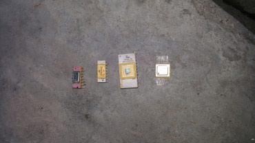 Покупаем различные советские радиодетали дорого! самовывоз! в Бишкек