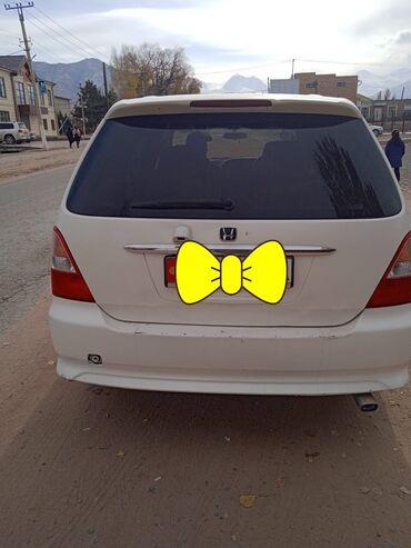мол булак бишкек in Кыргызстан   ЖЕР ТИЛКЕЛЕРИН САТУУ: Honda Odyssey 2.3 л. 2001   123456 км