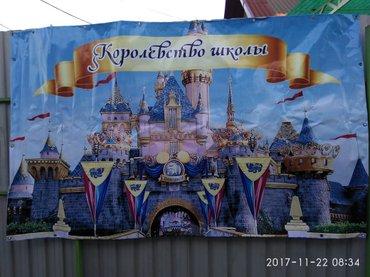 Баннер в Бишкек