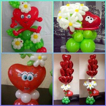 Подарки на 14 февраляДень влюбленныхШарики сердцаЦветы из