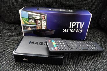 ТВ и видео - Кыргызстан: IPTV приставка MAG250 – маленький пропуск в большой мир цифрового