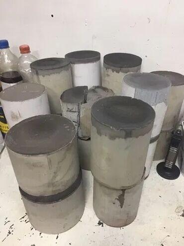 Скупка катализаторов скупка катализатора скупка катализатора Бишке