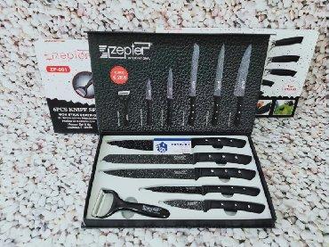 гейзерная кофеварка zepter в Кыргызстан: Набор ножей ZEPTER со склада в Бишкеке!!!В наборе( нож шеф повара, нож