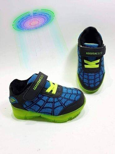 Dečija odeća i obuća - Plandište: Svetlece patike sa LED lampicama Imaju gumirane pertle i jedan podes