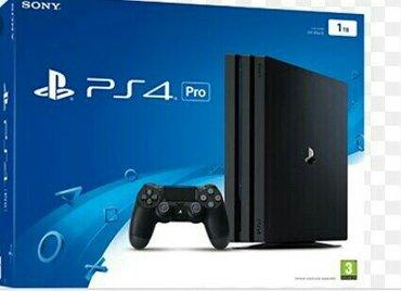 Прокат Sony Playstation 3,4!!!Сдаем PS3 - 500 сом в сутки!у нас в Бишкек