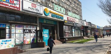В центре г.Бишкек, по проспекту Чуй, между ул.Гоголя и ул.Карпинского