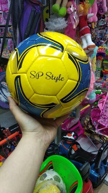 Мячики из Пакистана!!! Качество супер!!! Ограниченное количество!!!