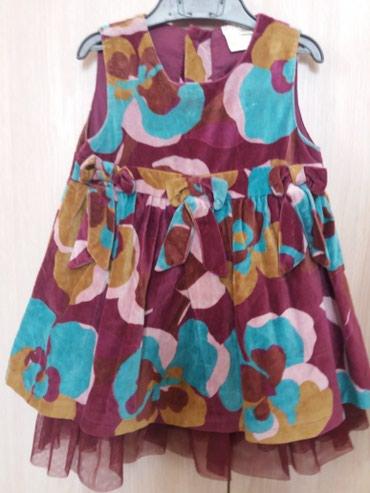 Φορεμα 12-18 μ. sweet house kids, 100% βαμβακι. σε Athens