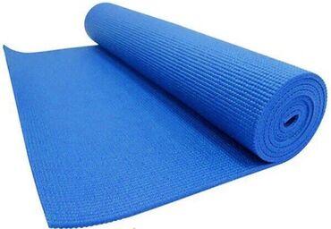 Инвентарь для фитнеса: Каремат для йоги ( 5штук ) 350 сом за шт Фитбол