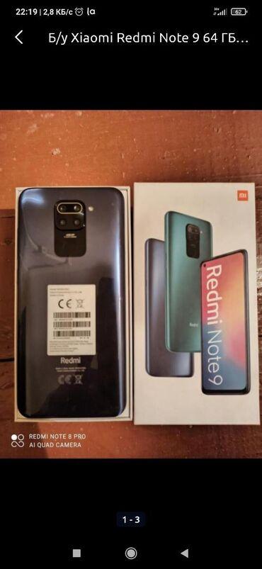 Радиоузел балыкчы - Кыргызстан: Колдонулган Xiaomi Redmi Note 9 64 GB көк