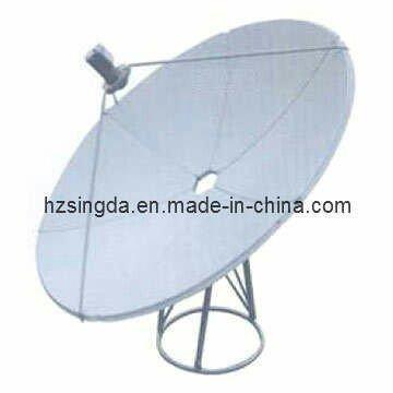 спутниковые снимки карты в Кыргызстан: Спутниковая (паробалическая ) антенна 240см. спутниковая антенна 2.4