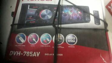 пульт для автомобиля в Кыргызстан: Продаю магнитолу пионер DVD Mp3 AUx USB MP4 Disk оригинал покупал 1490