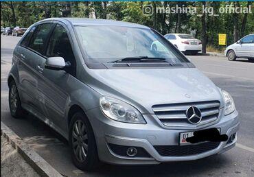 ups b u в Кыргызстан: Mercedes-Benz B-class 1.7 л. 2010   119100 км