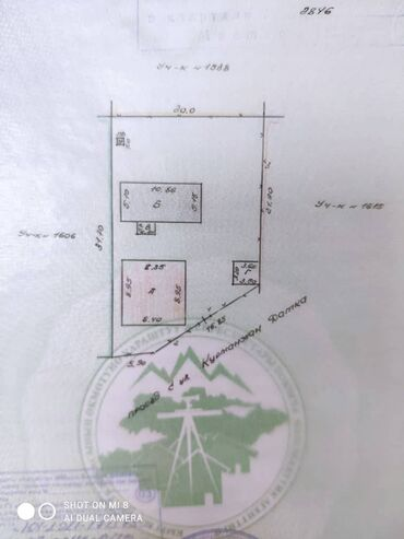 42 кв. м, 2 комнаты, Забор, огорожен