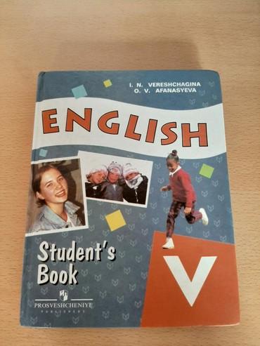 pocket book - Azərbaycan: English students book hec demek olar islenmeyib