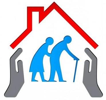 Помощь для Дома Престарелых в Бишкек