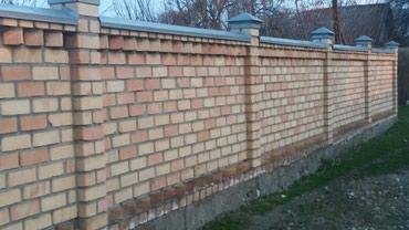 Продаю участок в селе В-Антоновка, в Бишкек