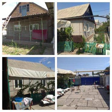 ПРОДАЮ: дом в Люксембурге, 5-ть комнат, в Бишкек