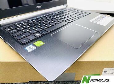 hdd для серверов western digital в Кыргызстан: Ноутбук для универсальных задач-Acer