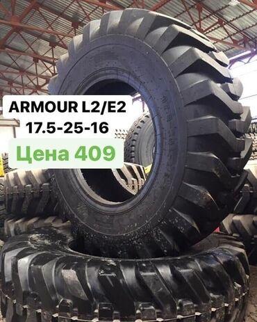шины для грузовых автомобилей в Кыргызстан: Новые шины для Грузовых автомобилей, Сельхозтехники и