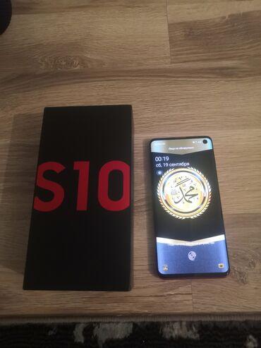 S sumsung - Кыргызстан: Б/у Samsung Galaxy S10 Lite 128 ГБ Красный
