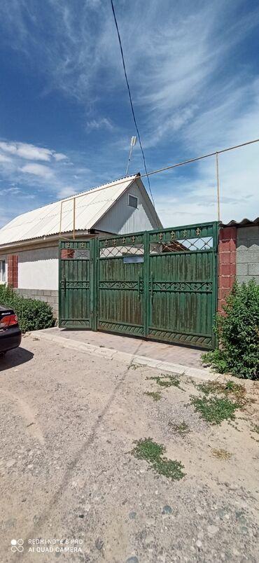 Продам Дом 40 кв. м, 1 комната