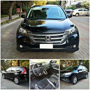 Автомобили - Шопоков: Honda CR-V 2.4 л. 2014