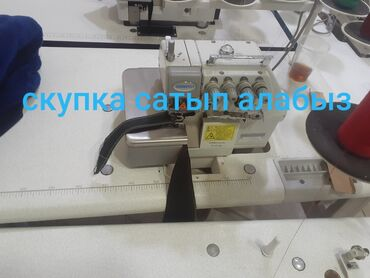 Электро швейная машинка - Кыргызстан: Скупка швейная машинка