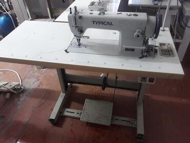 педаль-для-швейной-машины-веритас-купить в Кыргызстан: Щвейная машинка для тяжелых тканей  С двойным продвижением  лапка и зу