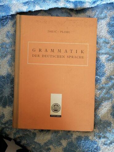 Knjige, časopisi, CD i DVD | Ivanjica: Gramatika Nemackog jezika