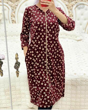 Новый халат ткань бамбук, размер 46,цена 500 сом,г.Кара-балта