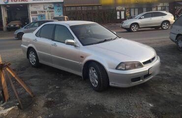 honda ascot в Кыргызстан: Honda Accord 2 л. 1998   210000 км