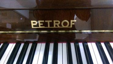 Bakı şəhərində Petrof pianino - şəkil 3