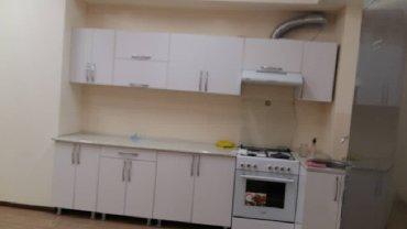 менеджер по недвижимости в Кыргызстан: Продается нежилое полу-подвальное помещение, под офисы и др. (готовый